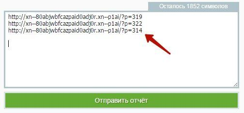 1479222475649