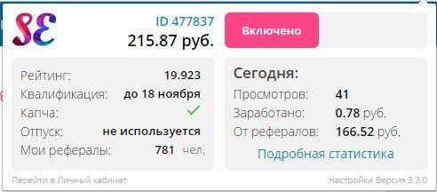 1479240265639