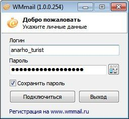 1480112795914