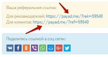 refs_links