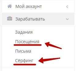 Топ сайтов по работе регистрация прогрессивная раскрутка сайта оптимизация