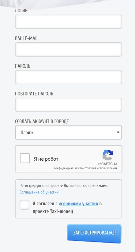 Торговля на бирже красноярск онлайн работа в г рубцовске