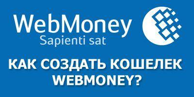 как зарабатывать в интернете без вложений денег в украине